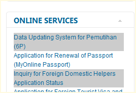 Renew Passport on Outdated Penang Uncle blogspot dot com