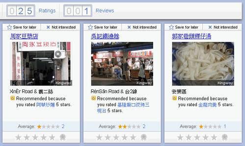 google hotspot-09