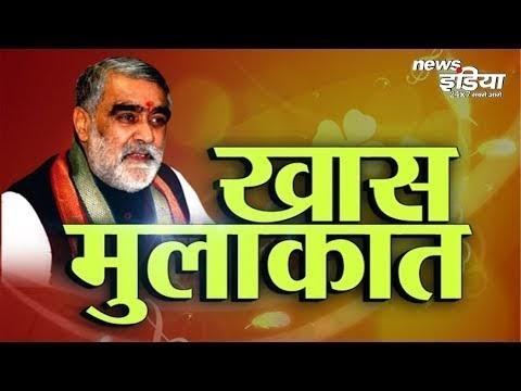 Interview of Ashwini Kumar Choubey