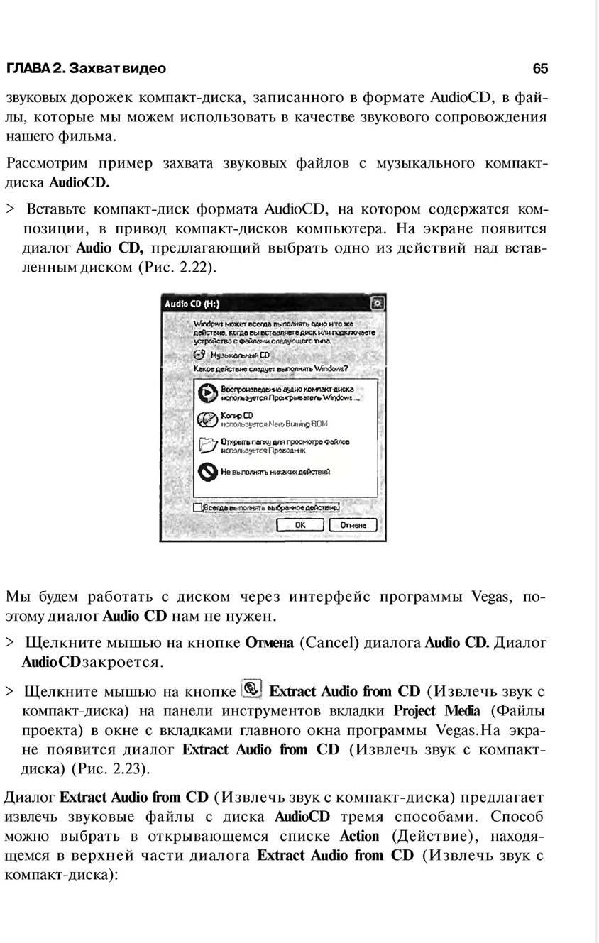http://redaktori-uroki.3dn.ru/_ph/13/806296243.jpg