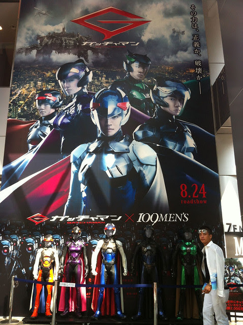 GATCHAMAN-LIVE-ACTION-SUITS-2