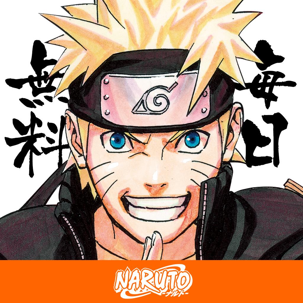 Naruto ナルト 完結記念 マンガ全700話とアニメ全220話が無料配信され