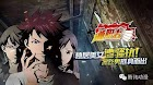 Tong Zhi Zhe [BATCH] Subtitle Indonesia