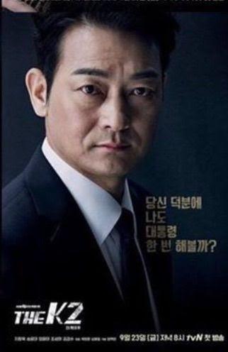 Cho Seong-Ha Jang Se-Joon ile ilgili görsel sonucu