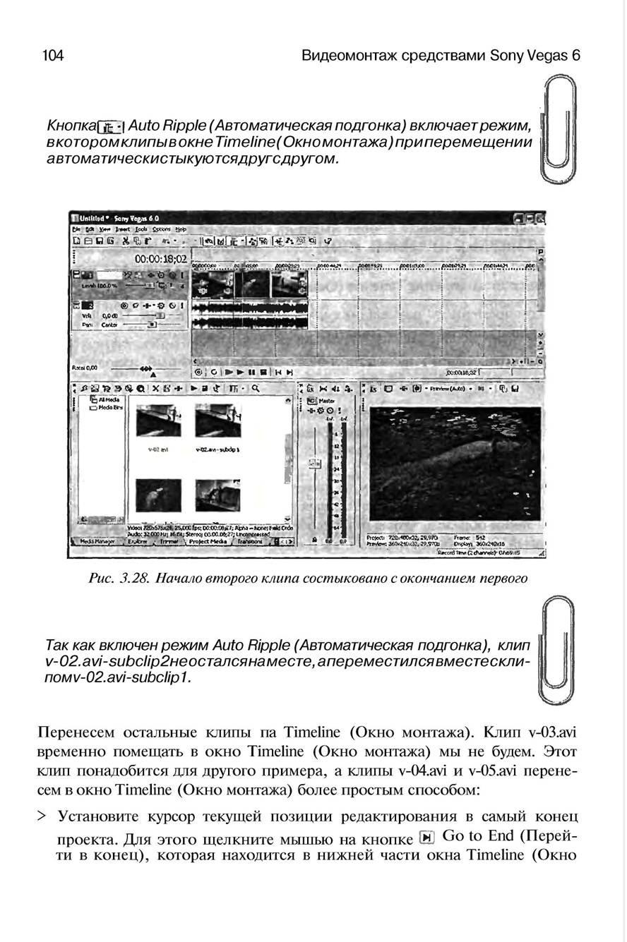 http://redaktori-uroki.3dn.ru/_ph/13/409091879.jpg