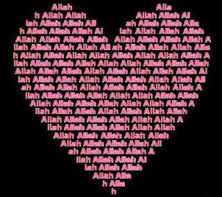 puisi cinta islami koran usang bermanfaat