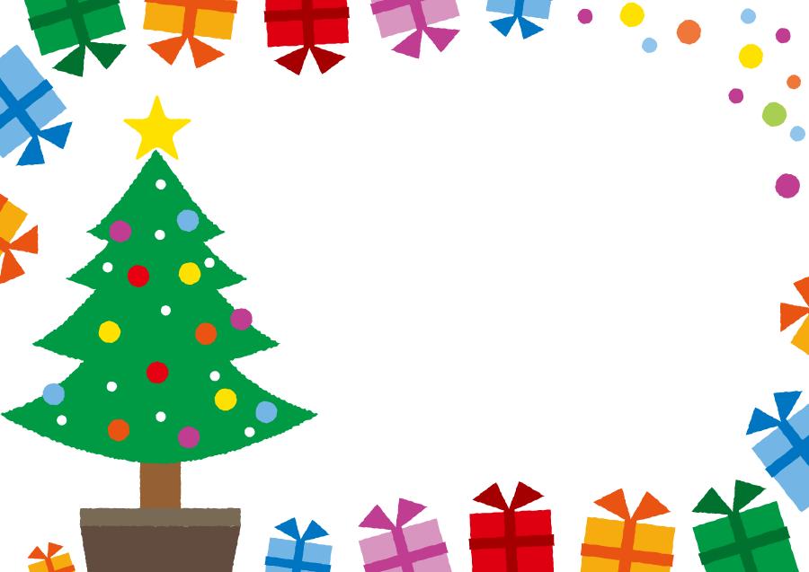 フリーイラスト クリスマスツリーとプレゼントの飾り枠でアハ体験