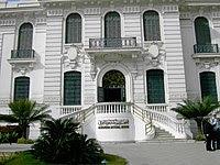 واجهة المتحف.