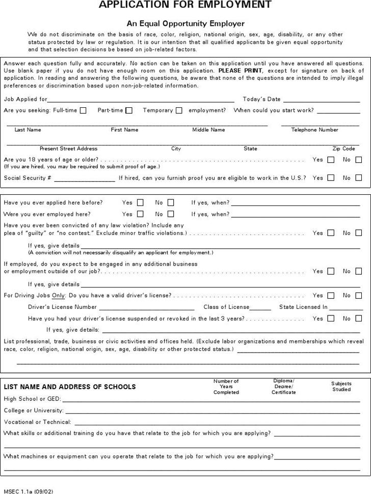 Free Job Application Form - PDF | 2 Page(s)