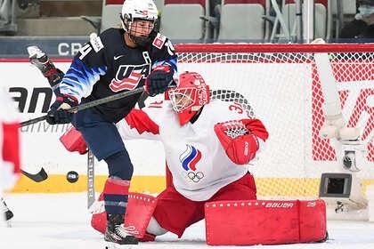 Российские хоккеистки разгромно проиграли американкам на чемпионате мира