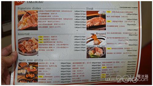 大阪燒肉09-3.jpg