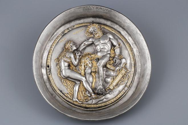 A phiale from the Rogozen treasure