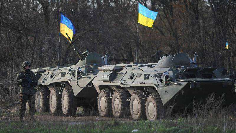 Wojska ukraińskie