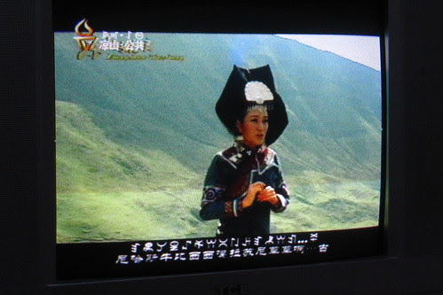 the Yi television network, Xichang, Sichuan
