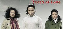 Teeth of Love
