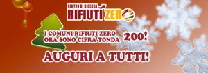 auguriNatale2013