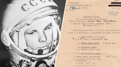 «Весь мир обратил внимание на СССР»: Минобороны России опубликовано уникальные документы о первых советских космонавтах