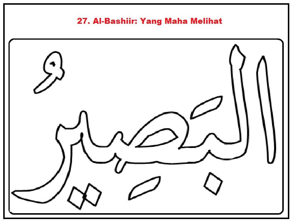 Ilmu Pengetahuan 1 Mewarnai Asmaul Husna Ar Rahman