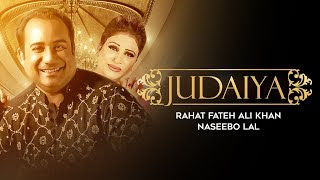 Rahat Fateh Ali Khan Song Gumsum Mp3