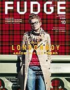 FUDGE(ファッジ) 2016年 10 月号 [雑誌]