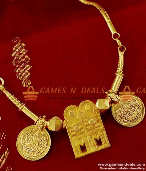 THAL21   Full Thali Set with Chain Gold Plated Jewelry