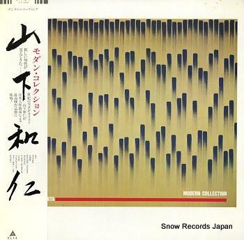 YAMASHITA, KAZUHITO modern collection