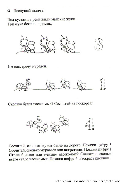 http://img0.liveinternet.ru/images/attach/c/8/99/429/99429726_large_img092.jpg