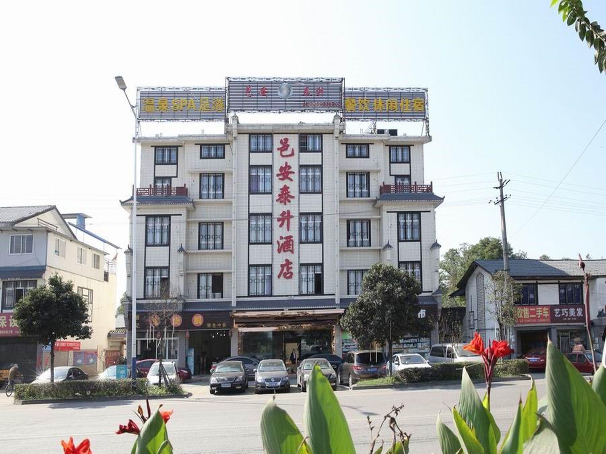 yiantaisheng hotel co ltd Reviews