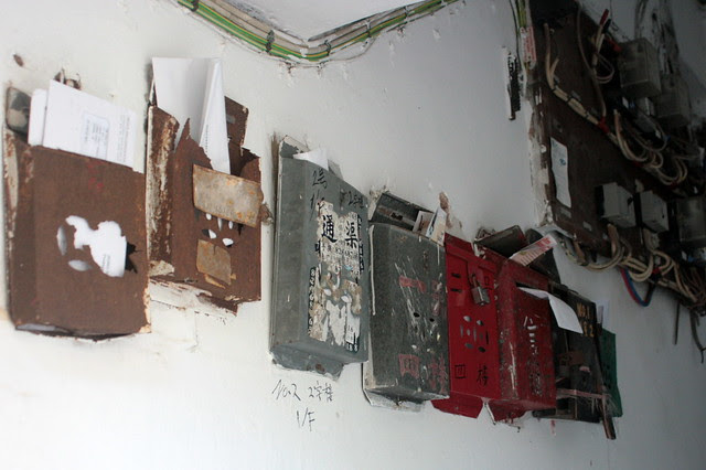 Old mailboxes, with Chinese motifs