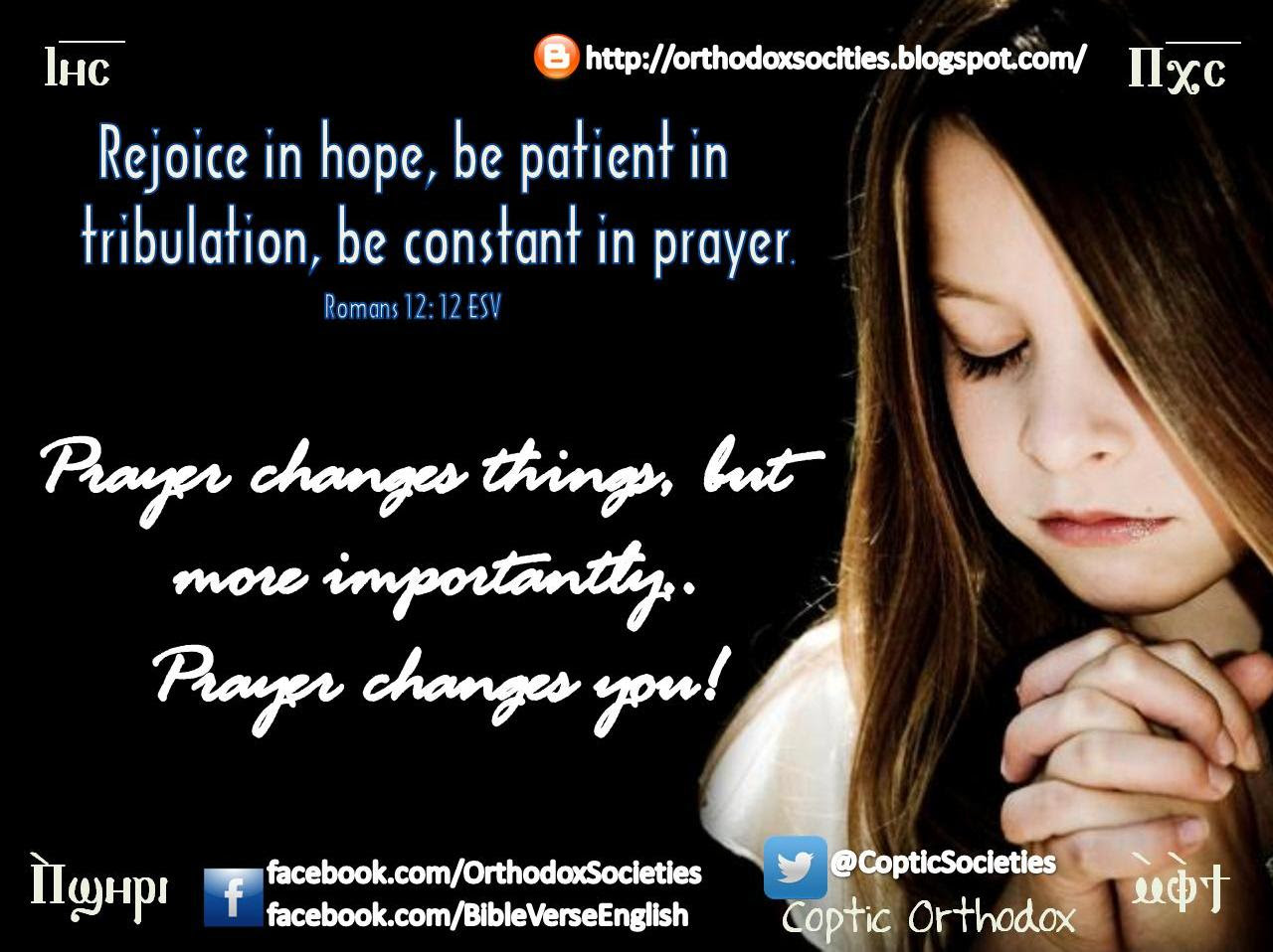 Bible Quotes Be Jopyful In Hope Faithful In Prayer By Romans