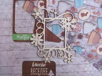 Чипборд рамка с снежинками