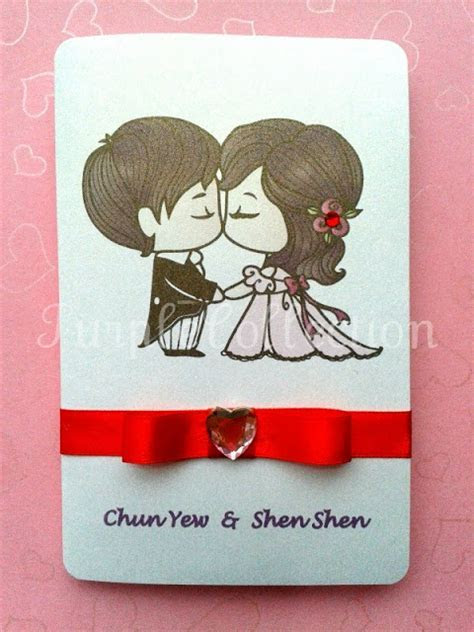 Double Happiness Wedding Invitation Card / Cute Couple