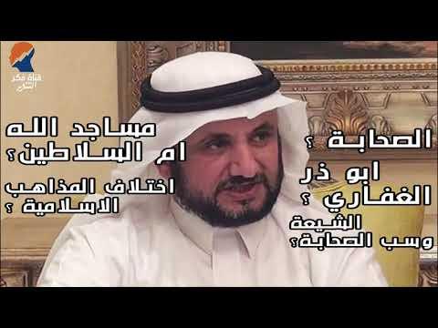 لقاء شيق للعلامة حسن فرحان المالكي يجيب فيه عن اسئلة...