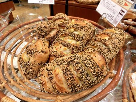 ドンク 三重県,ドンク 人気のパン,松菱 ドンク,ドンク2015 限定のパン