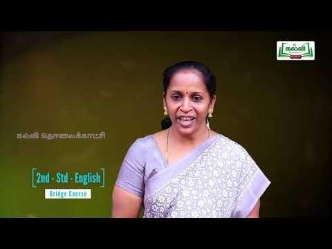 2nd English Bridge Course Letters of the Alphabets Kalvi TV