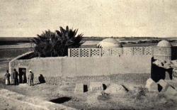 Guru Nanak Dev. ji del Santuario, Bagdad