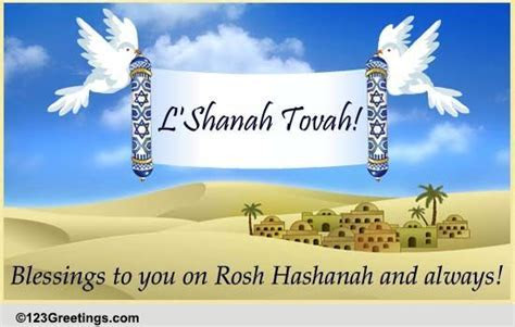 Blessings On Rosh Hashanah! Free Wishes eCards, Greeting