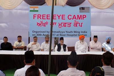 India: Ahmadiyya Muslim Youth Association organized free Eye Camp in Qadian