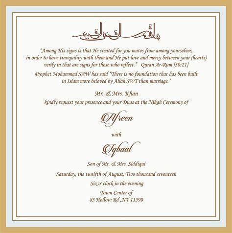 27  Brilliant Picture of Muslim Wedding Invitations