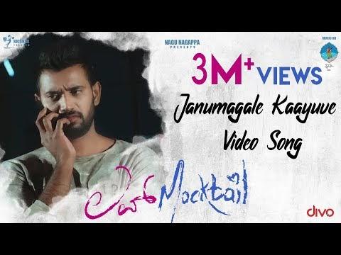 Kannada Song Janumagale Kaayuve Lyrics – Love Mocktail