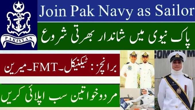 Join Pak Navy as Sailor Jobs 2021