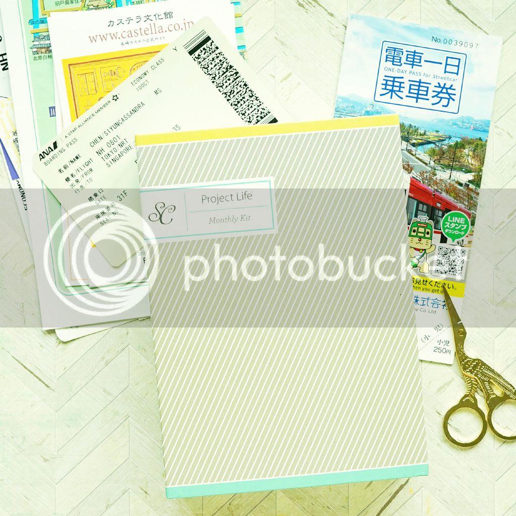 photo DSC02331_zpsbyw3v7vl.jpg