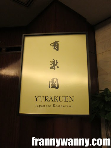 yurakuen 1