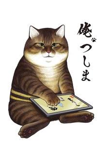 Ore, Tsushima Episode 2 English Subbed