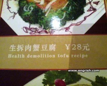 health-demolition-tofu