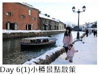 photo 61469A5712_zpsv1y9bgvp.jpg