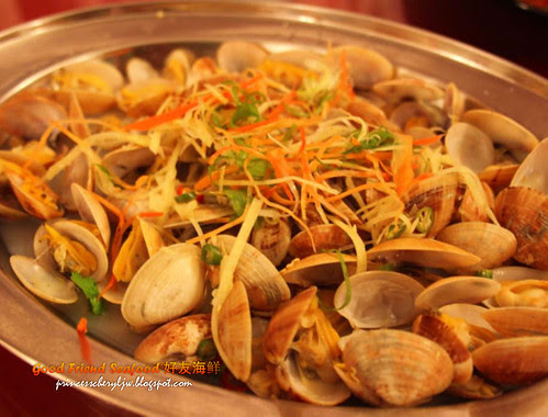 Good Friend Seafood Steam Clam