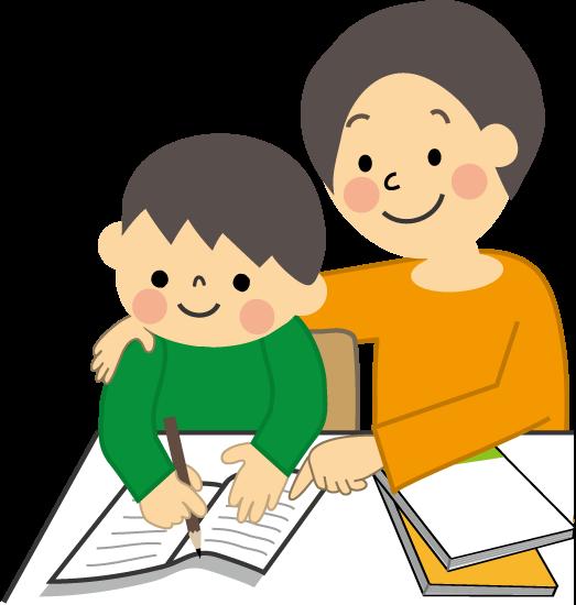 勉強のイラスト親子無料イラストフリー素材