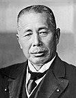 Giichi Tanaka posing cropped.jpg