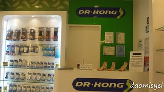 Dr Kong Store